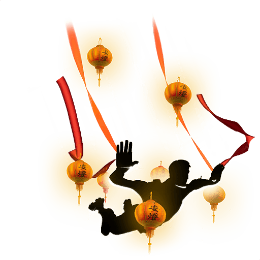 Lanterns Contrail icon